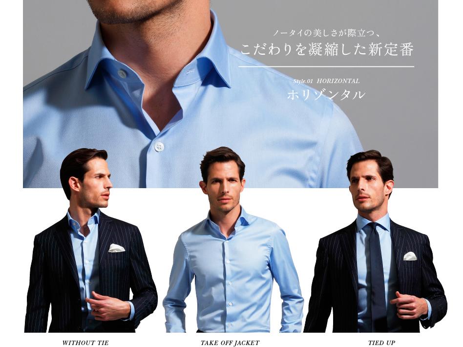 shirt_img04