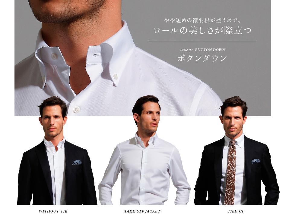shirt_img08